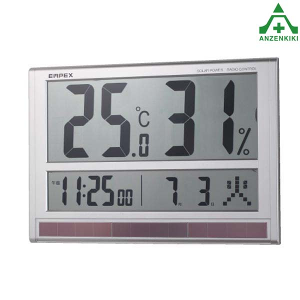 HO-126 大型デジタル温湿度計 室内用(メーカー直送/代引き決済不可) 壁掛け 卓上 太陽電池 電波時計 ソーラー 熱中症予防 工事現場 熱中症対策 作業員