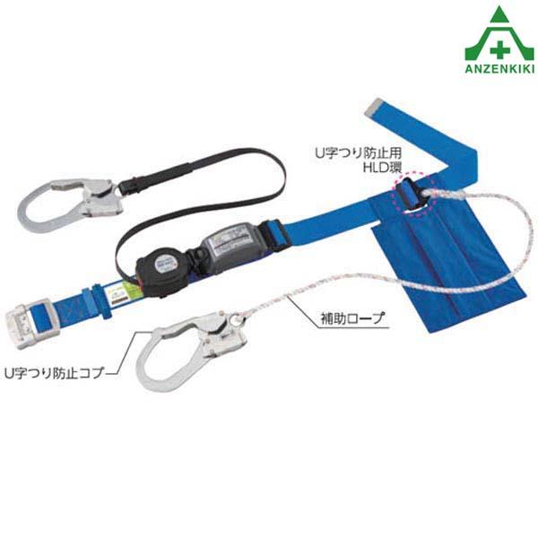 タイタン 胴ベルト型安全帯 (補助ロープ付) リーロックSII NEOライト SLN505-W (メーカー直送/代引き決済不可) サンコー 墜落制止用器具 安全帯 新規格