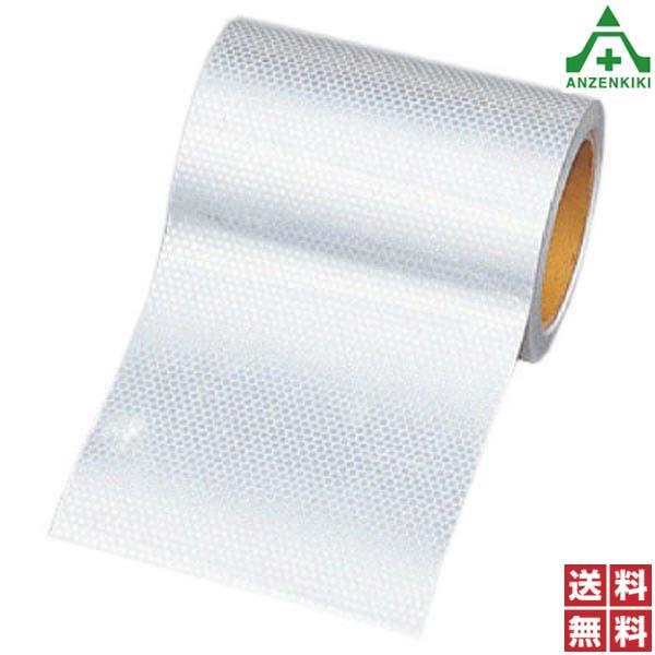 374-79 高輝度反射テープ (無地白) (幅150mm×10m巻) 再帰反射 カプセルプリズム反射 注意喚起テープ