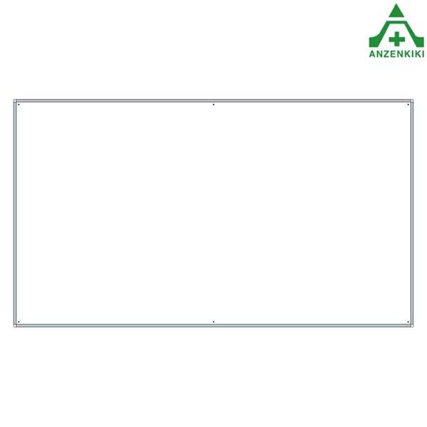302-69 無地パネル (560×1120mm) (メーカー直送/代引き決済不可) 注意看板 お願い看板 標識 工事現場 許可表 工事開始用品 法令許可表