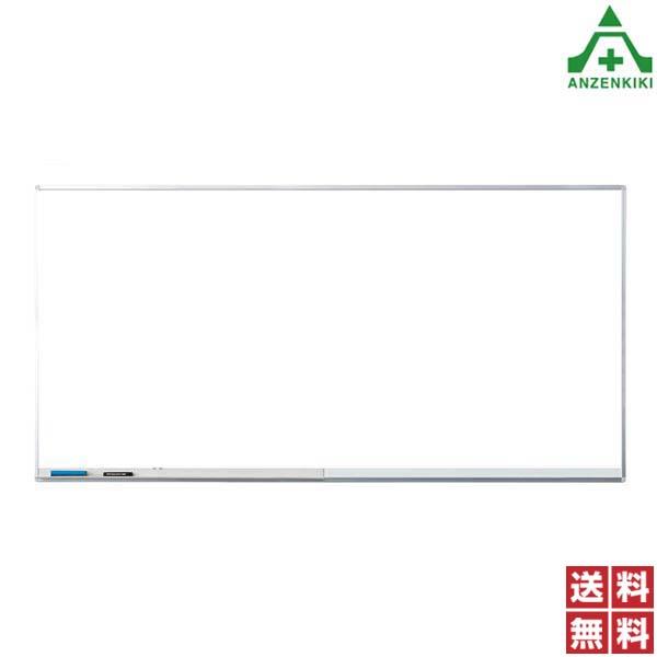 373-77 ホーローホワイトボード 900×1800mm (メーカー直送/代引き決済不可) 黒板 無地板 無地ホワイトボード 掲示板