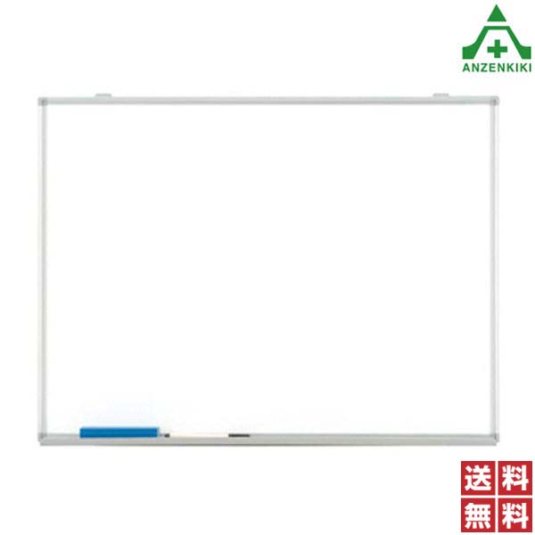 373-76 ホーローホワイトボード 900×1200mm (メーカー直送/代引き決済不可) 黒板 無地板 無地ホワイトボード 掲示板