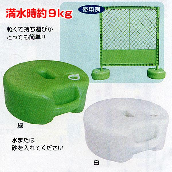 SALENEW大人気! 値引き 満水時約9kg 強風にも耐えます プラスチックフェンス用タンクベース〔全種共通〕