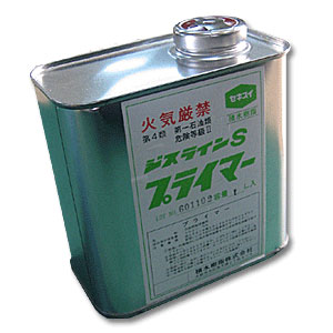 ジスラインS用プライマー セール 商品 特集 セキスイ ジスラインSプライマー 1L缶