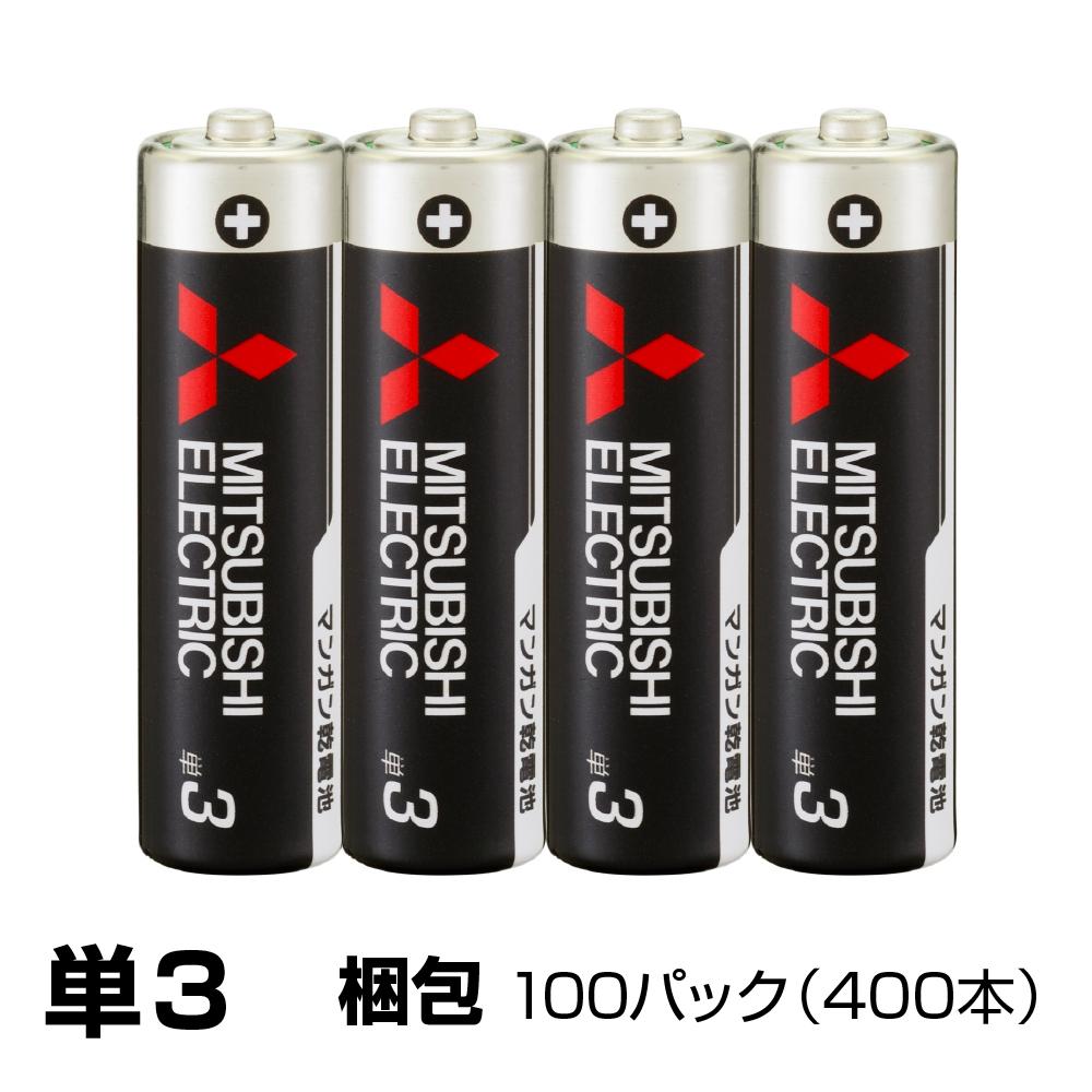 (単3) 100パック(400本) マンガン 乾電池 R14PUD/4S
