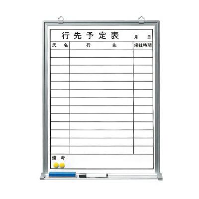 ユニット 373-29 行先予定表