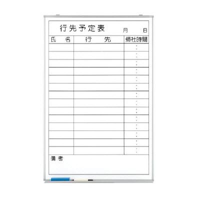 ユニット 373-31 行先予定表(縦型)