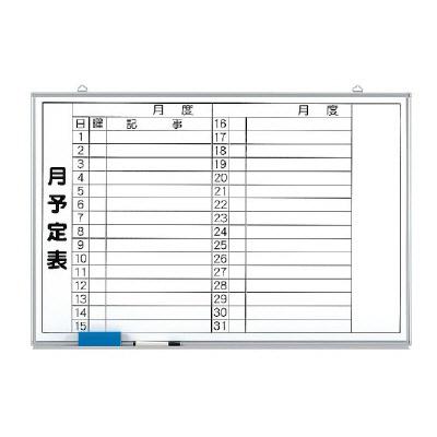 ユニット 373-35 月行事予定表(横書)小