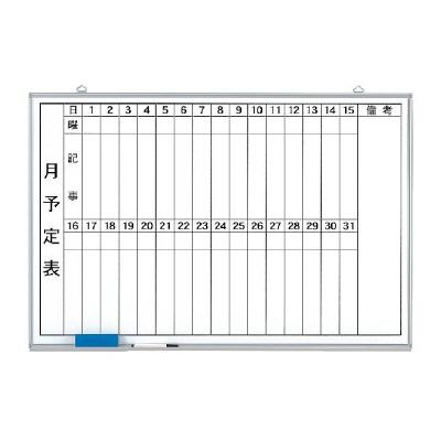 ユニット 373-37 月行事予定表(縦書)小