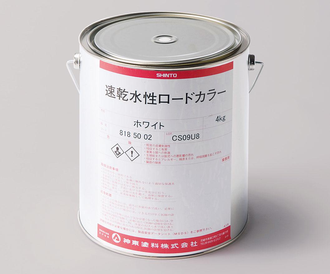 ユニット 819-396 速乾水性ロードカラーホワイト4kg丸缶