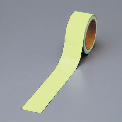 ユニット 824-51 蓄光テープ 50mm巾