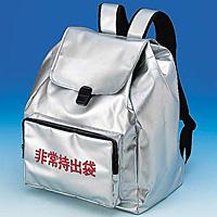 非常持出袋 大型リュックタイプ【防災用品/避難用品】200204