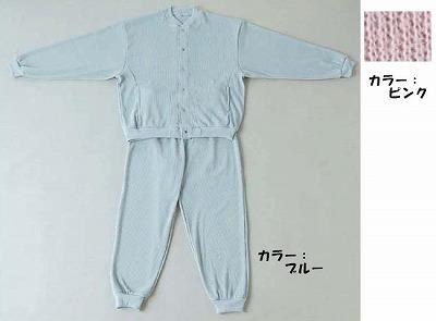防炎パジャマ【防炎製品認定品】燃えにくいパジャマ(大人用) I-29101