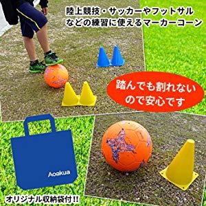 マーカーコーン 18cm 16本セット 全4色×各4本 収納袋付 サッカー フットサル バスケットボール 陸上 トレーニング 練習