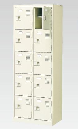 10人用シューズボックス(中棚付き)(鍵付き)(5段×2列) 【地域限定送料無料】 /MI-BST2-5HK(N)