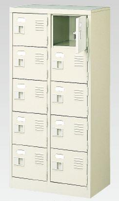 10人用シューズボックス(中棚なし)(鍵付き)(5段×2列) 【地域限定送料無料】 /MI-BST2-5WK(N)