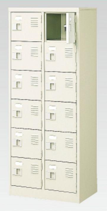 12人用シューズボックス(中棚なし)(鍵付き)(6段×2列)