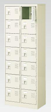 14人用シューズボックス(中棚なし)(鍵付き)(7段×2列) 【地域限定送料無料】 /MI-BST2-7WK(N)