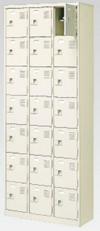 21人用シューズボックス(中棚付き)(鍵付き)(7段×3列) 【地域限定送料無料】 /MI-BST3-7HK(N)
