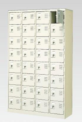 32人用シューズボックス(中棚なし)(鍵付き)(8段×4列) 【地域限定送料無料】 /MI-BST4-8WK(N)