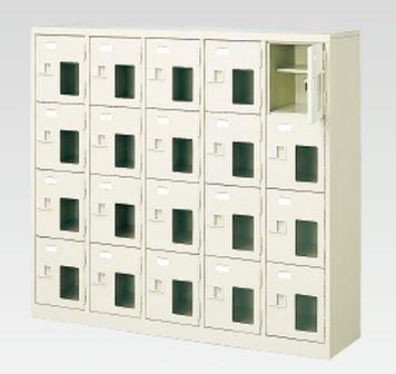 20人用シューズボックス(窓付き)(中棚付き)(鍵付き)(4段×5列) 【地域限定送料無料】 /MI-BST5-4HMXK(N)