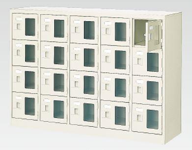 20人用シューズボックス(窓付き)(中棚なし)(鍵付き)(4段×5列) 【地域限定送料無料】 /MI-BST5-4WMXK(N)