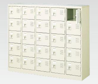 25人用シューズボックス(中棚なし)(鍵付き)(5段×5列) 【地域限定送料無料】 /MI-BST5-5WK(N)