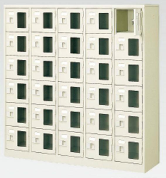 30人用シューズボックス(窓付き)(中棚なし)(鍵付き)(6段×5列) 【地域限定送料無料】 /MI-BST5-6WMXK(N)