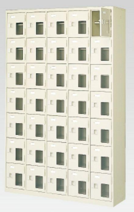 35人用シューズボックス(窓付き)(中棚付き)(鍵付き)(7段×5列) 【地域限定送料無料】 /MI-BST5-7HMXK(N)