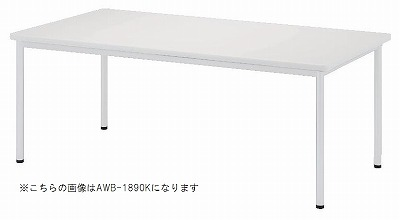 会議テーブル アジャスタータイプ 角形 W1200×D750×H720 【地域限定送料無料】/NS-AWB-1275K