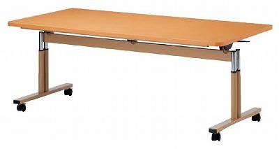 中折れ式テーブル・8段階高さ調節/ソフトエッジ巻 W1800×D750×H660-800 【地域限定送料無料】/NS-FIT-1875S