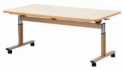 中折れ式テーブル・8段階高さ調節/ソフトエッジ巻 W2100×D900×H660-800 【地域限定送料無料】/NS-FIT-2190S
