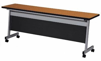はね上げ式テーブル 幕板付 W1500×D450×H700 【地域限定送料無料】/NS-LHA-1545P