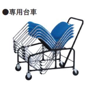 スタックイス専用台車 ダイメトロールシリーズ専用 【地域限定送料無料】/SE-TW-DA
