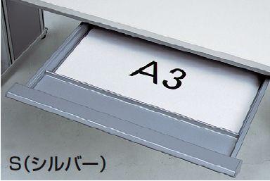 センタートレー FNLフリーアドレスデスク専用 【地域限定送料無料】/SE-FN-TR□