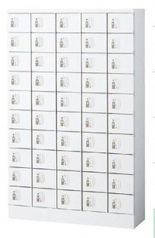 50人用小物入れ 貴重品 ロッカー コインリターン錠 【地域限定送料無料】/SE-KLKW-50-R