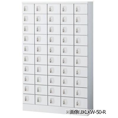 50人用小物入れ 貴重品 ロッカー ボタン錠 【地域限定送料無料】/SE-KLKW-50-B