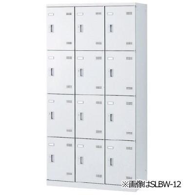 12人用ロッカー ボタン錠 3列4段 【地域限定送料無料】/SE-SLB□-12-B