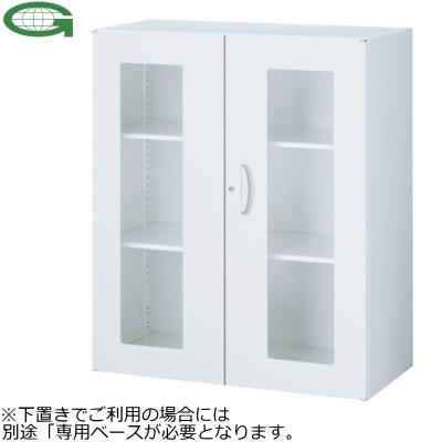ガラス両開き書庫 上下兼用 W900×D450×H1050mm 【地域限定送料無料】/SE-RW45-10HG