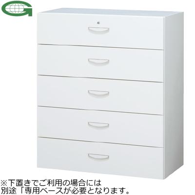 5段ラテラルキャビネット 下置用 W900×D450×H1050mm 【地域限定送料無料】/SE-RW45-510D