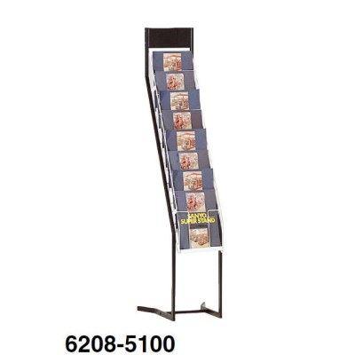 雑誌架 パンフレットスタンド 高さ1400mm /TO-MRC-18S