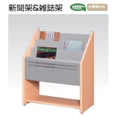 新聞架&雑誌架 /TO-MN-650MR