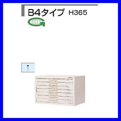 ユニットケース スチール引出し B4引出し7 /TO-KB4-107