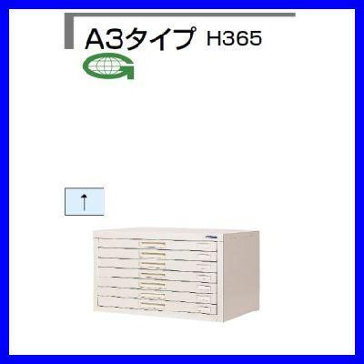 ユニットケース スチール引出し A3引出し7 /TO-KA3-107