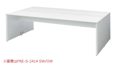Frei システムデスク H720 両面タイプ 基本セット 幅1800mm×奥行1400mm×高さ720mm /TO-FRE-S-1814 □□/OW