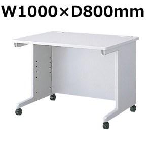 システムOAデスク W1000×D800mm /TO-PSX-108N