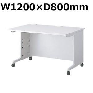 システムOAデスク W1200×D800mm /TO-PSX-128N
