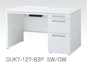 デュエナ 片袖机 デスク パネル脚 B4-3段 Kタイプ W1400×D700×H700mm /TO-DUK7-147-B3P □/□