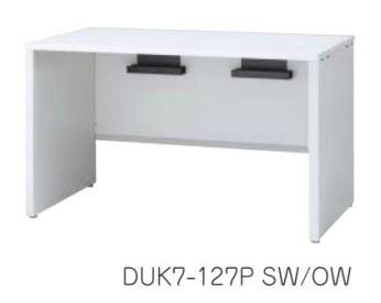 デュエナ 平机 デスク パネル脚 引出し無し Kタイプ W800×D700×H700mm /TO-DUK7-087P □/□