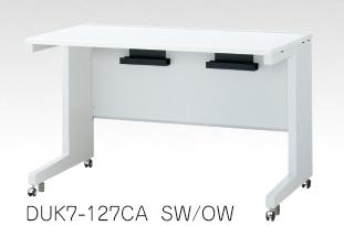 デュエナ 平机 デスク キャスター脚 引出し無し Kタイプ W1600×D600×H700mm /TO-DUK7-166CA □/□